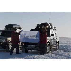 Авто Алеа за полярным кругом