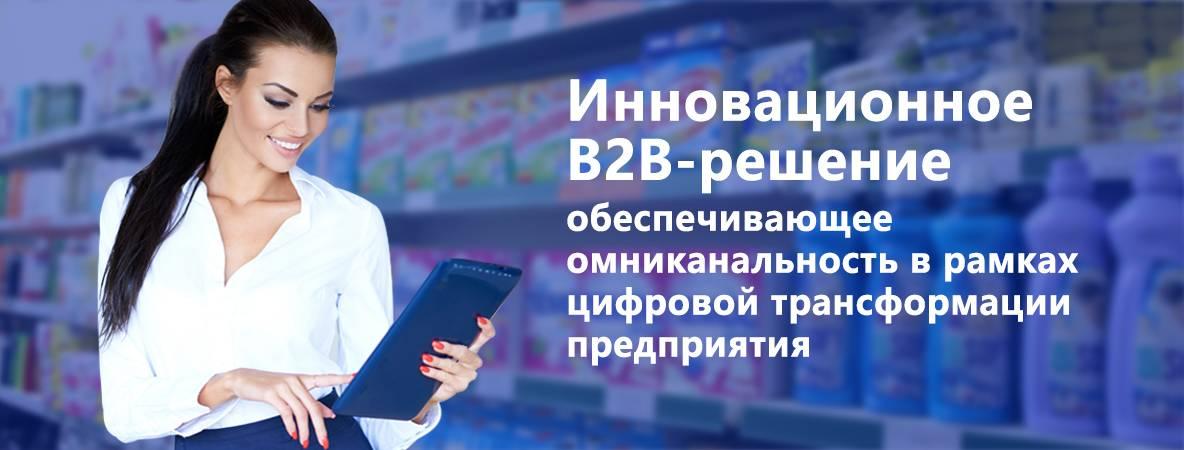 Портал Оптимум Бэстшоп обеспечивает омниканальность в рамках цифровой трансформации предприятия