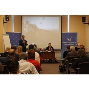 Проект «Профстажировки» обсудили с экспертами в Санкт-Петербурге