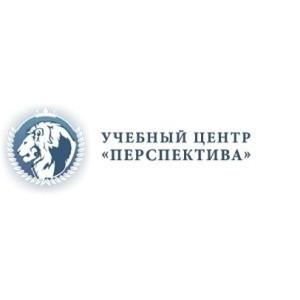 УЦ «Перспектива» призывает российских граждан к развитию профессиональных навыков