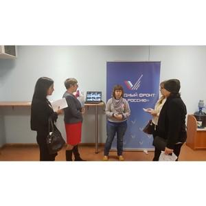 Активисты ОНФ провели презентацию проектов Народного фронта и «Молодежки ОНФ» для педагогов Карелии