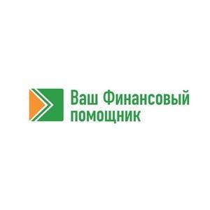 Изменение условий по программам накоплений для новых членов ПО «ПО-НР»