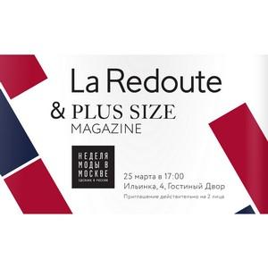 Парижский дом высокой моды выбирает полных моделей