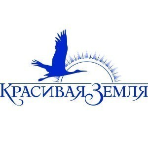 Сотрудники компании «Красивая Земля» в гостях у подшефного детского центра в городе Ногинск.