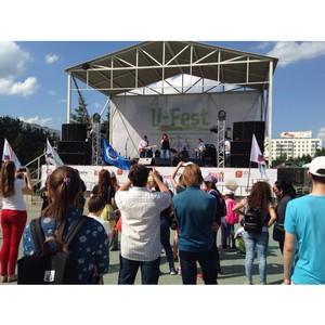 U-Fest ���� ����� ��������� ��� ������� �������� ���-�����.