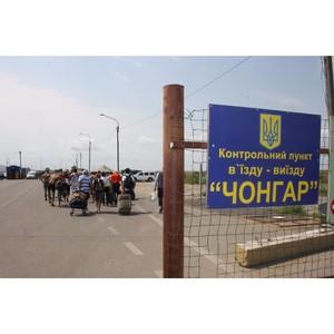 Ни свои ни чужие. Украина отказывается от крымчан