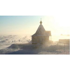 Ненецкий округ представлен на Международном туристском форуме в Сочи