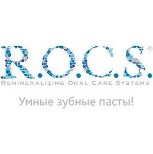 Праздник новой жизни с R.O.C.S