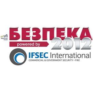 Организаторы выставки «БЕЗПЕКА» объявляют о партнерстве с мировым лидером