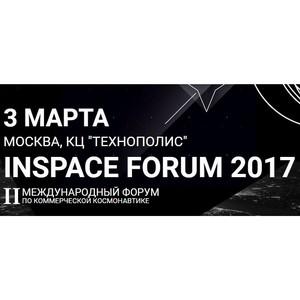 ISF 2017 приглашает посетить выставку и узнать о новинках космической индустрии