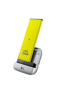 В онлайн-магазинах Связной, MediaMarkt, М.Видео сделавшим предзаказ LG G5SE подарят LG CAM Plus
