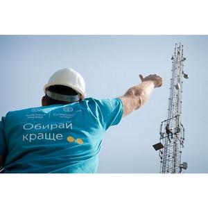 3G в Краматорске – для всех абонентов Киевстар