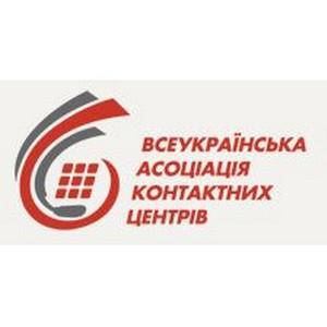 Аутсорсинговый контакт-центр ComLine присоединился к ВАКЦ