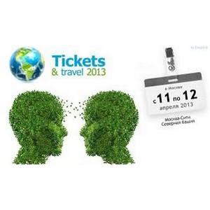 В Москве прошла международная конференция Tickets&Travel 2013