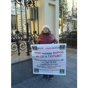 Вкладчики «Югры» просят ЦБ поддержать план основного акционера банка
