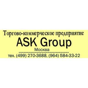 �������� �ASK Group� ���������� ����� �����