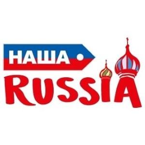 Russia Наша - превый поисковик экскурсионных туров по России