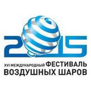 XVI Международный Фестиваль воздушных шаров в Москве