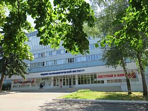 В Пятигорском медфарминституте конкурс на специальность «Фармация» составил более 3 человек на место