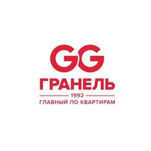 ГК «Гранель» вошла топ-10 застройщиков РФ по текущему объему строительства