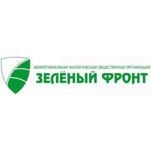 ∆ители алининграда готов¤т исковое за¤вление против загр¤знителей реки Ћесной