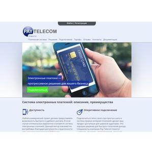 ����� ��������� ������� Pay Telecom