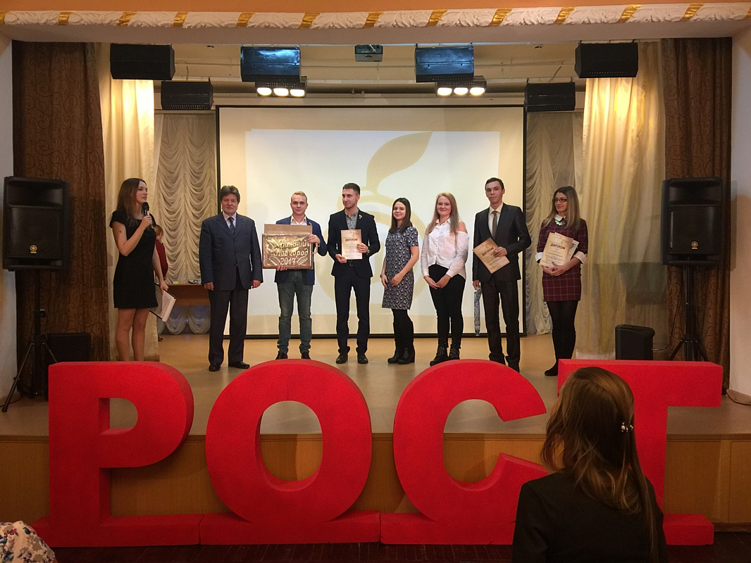 Студенты РАНХиГС победили в Областном конкурсе молодежных инновационных команд «РОСТ»