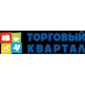 Региональный форум по франчайзингу в г. Тамбове.