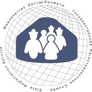Call-центр Infinity в реализации проекта развития ООН в Кыргызской Республике