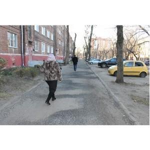 Активисты ОНФ помогли жильцам добиться ремонта многоквартирного дома в Воронеже