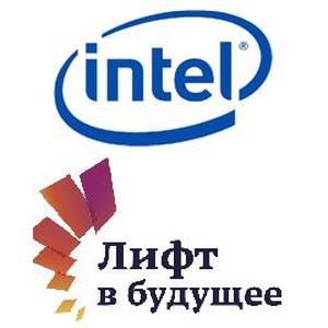 Наука навырост: Intel и АФК «Система» поддержат юных исследователей