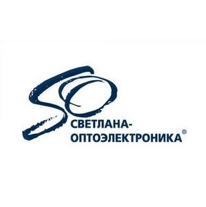 Крым будут освещать петербургские светодиодные лампы