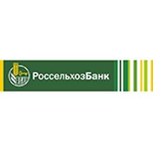 Волгоградский филиал Россельхозбанка принял участие в сельскохозяйственной выставке