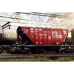 ПГК привлекла на Горьковскую железную дорогу дополнительный грузопоток