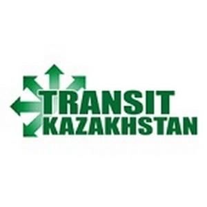 Transit-Kazakhstan 2012: мост между Европой и Азией