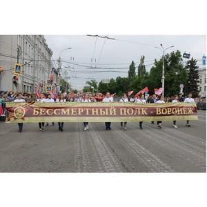 Воронежские активисты ОНФ приняли участие в шествии «Бессмертного полка»