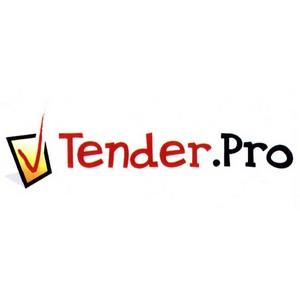 ТендерПро: малые и средние предприятия получат возможность стать поставщиками  крупнейших компаний