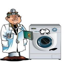 Когда требуется ремонт стиральных машин
