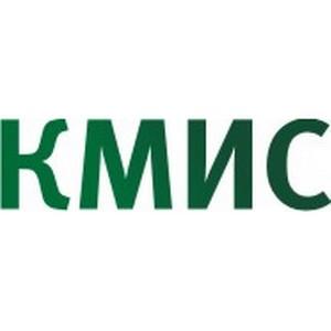 КМИС сертифицирована в ЦНИИОИЗ Минздрава России