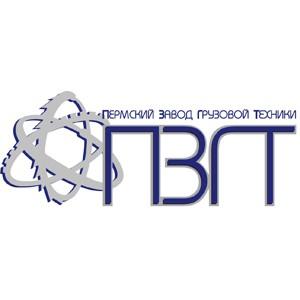 «Пермский Завод Грузовой Техники» поставит спецтехнику для нужд ФСБ РФ.