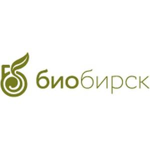 Участие НПО «БиоБирск» в Форуме «Грейнтек» - ведущем российском форуме по глубокой переработке зерна