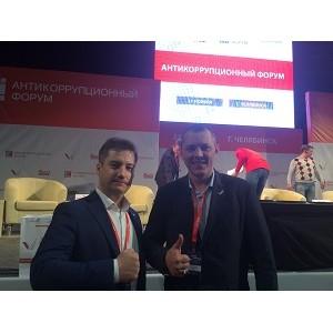 Активисты ОНФ в Югре приняли участие в Антикоррупционном форуме
