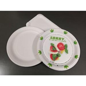 Картон компании Панкабоард для изготовления бумажных тарелок сертифицирован на компостируемость.