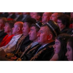 Участниками Конгресса местных властей Евразии стали национально-культурные объединения Чувашии