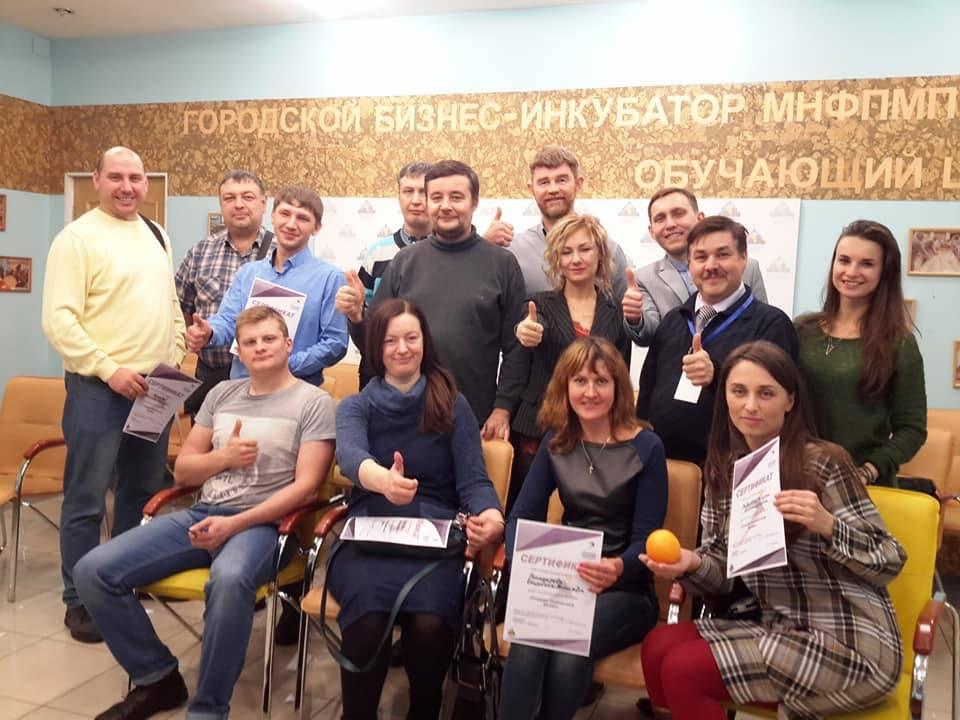 Бизнес-форсайт «Строим социальный бизнес» прошел в г. Кемерово