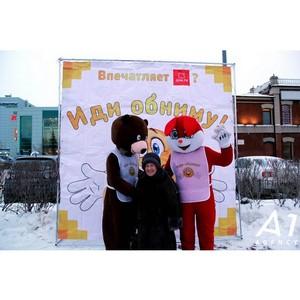 «С распахнутыми руками» - праздник объятий от Dom.ru