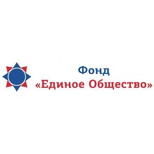 Фонд «Единое Общество» принял участие в IV Ежегодном Открытом Форуме «Алкоголь и здоровье»