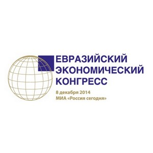 Евразийский экономический союз должен укреплять свою правовую базу