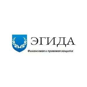 """Юридическая компания """"Эгида"""" рассказала об успешном решении вопросов банкротства физических лиц"""