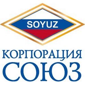 Правительство Калининградской области: Корпорация «Союз» — флагман инновационных решений